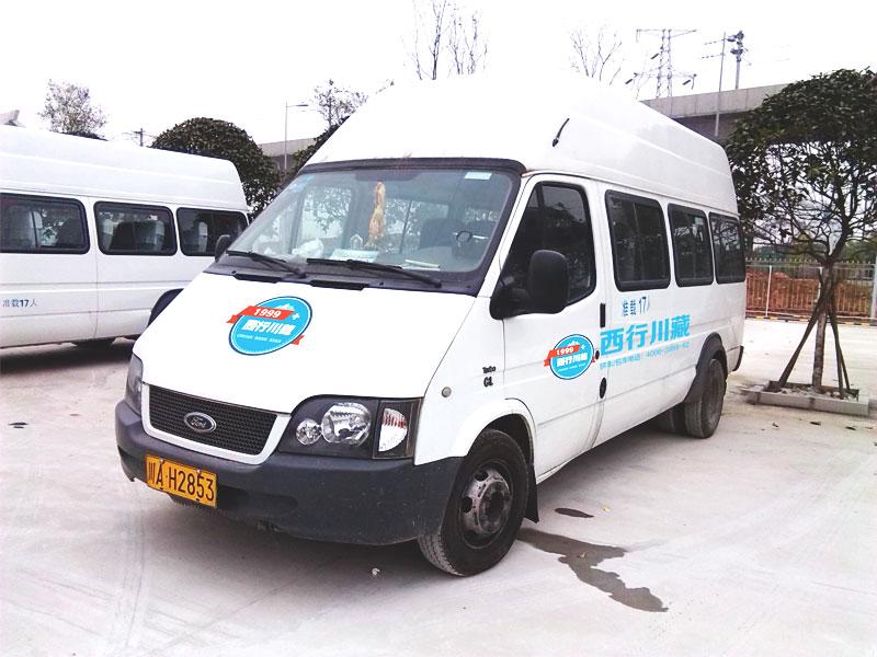 <川藏线包车价格>福特全顺川藏线