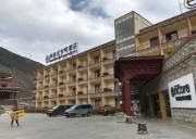 华美达安可酒店