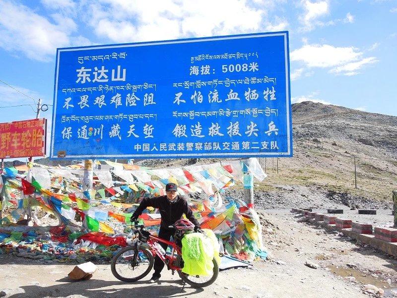 川藏线海拔最高的地方在哪儿