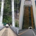 2020年318川藏线最新路况