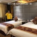 西藏旅游常见住宿问题